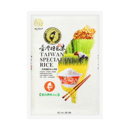 RICE HOUSE Taiwan Specialty Rice 2000g