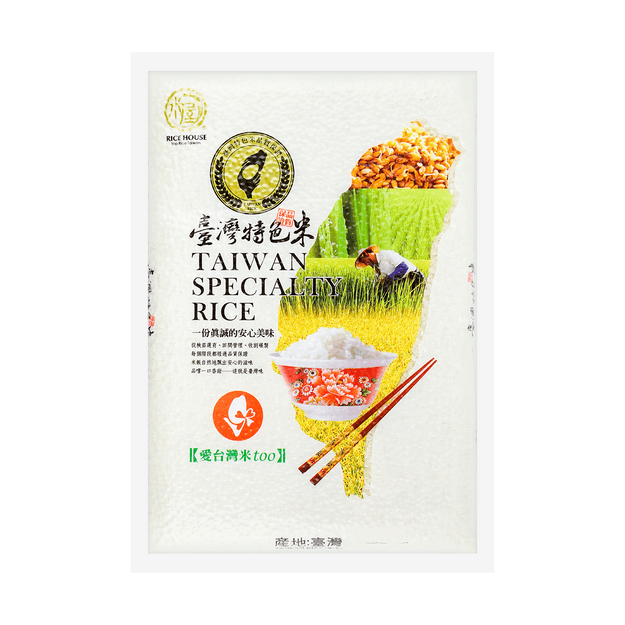 Product Detail - RICE HOUSE Taiwan Specialty Rice 2000g - image 0