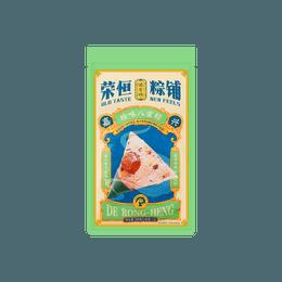Treasure Eight Treasure Rice Dumplings 280g
