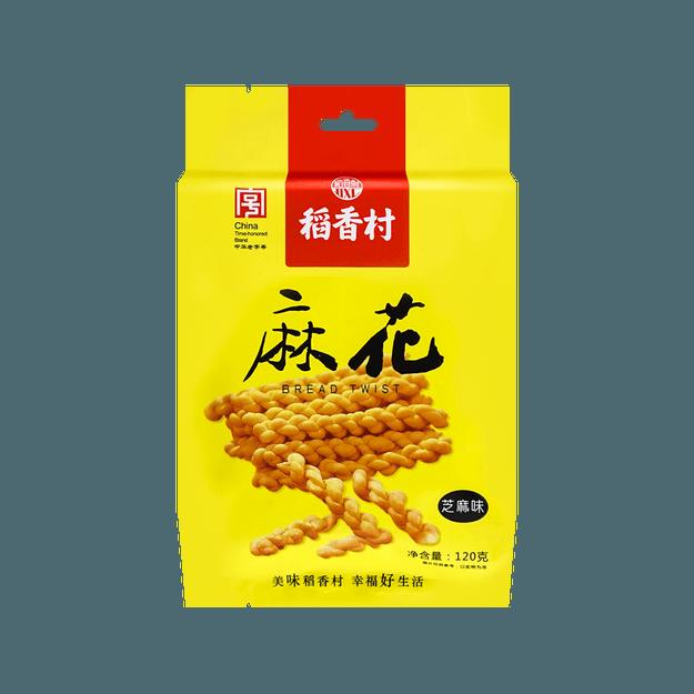 商品详情 - 稻香村 麻花 芝麻味 120g - image  0