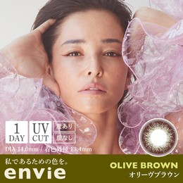 梨花同款 envie 日抛美瞳 Olive Brown 橄榄棕 10枚 ±0.0预定4-6天日本直发