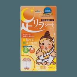 【人气新品】日本ASHIRIRA树之惠 天然树液西柚排毒足贴 30枚入