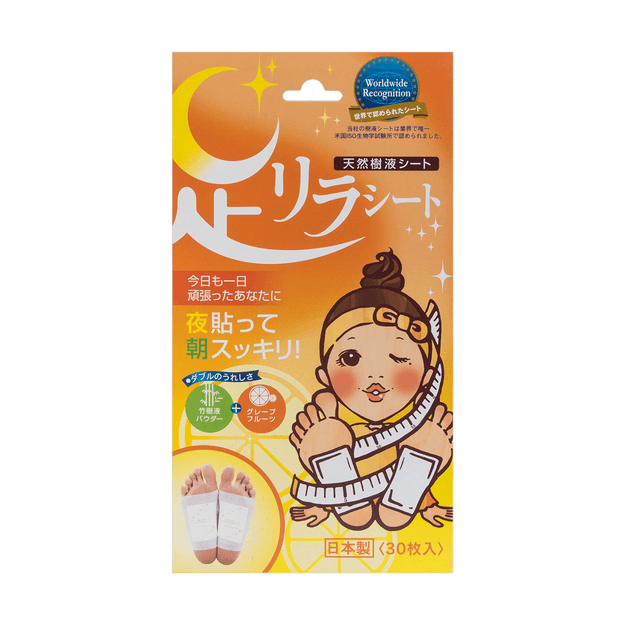 Product Detail - ASHIRIRA Nakamura Kinomegumi Ashi Rela Detox Foot Patch 30 Sheets - image 0
