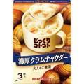 【日本直邮】DHL直邮3-5天到 日本POKKA SAPPORO 浓厚蛤蜊芝士奶油汤低热速食代餐即食浓汤 3袋入