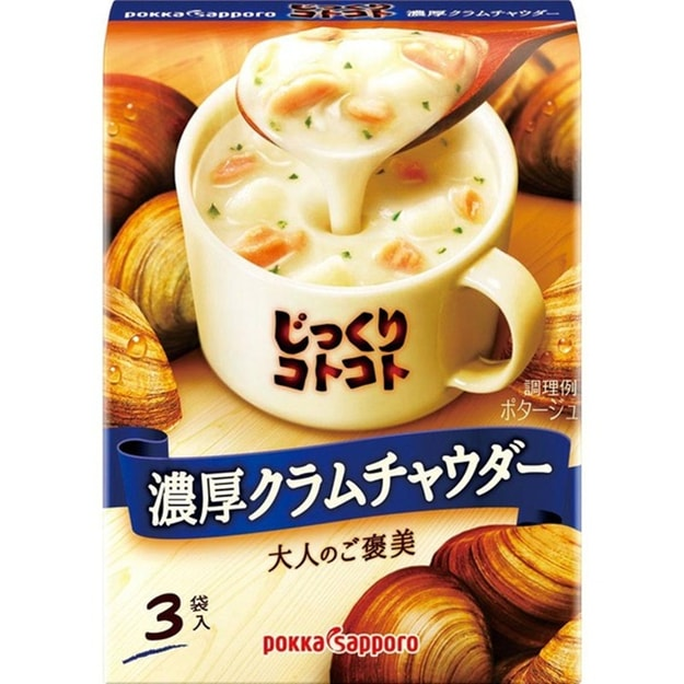 Product Detail - JAPAN POKKA SAPPORO Clam Cheese Instant Soup 3pc - image 0