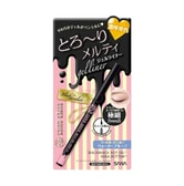 SANA Super Quick Melty Gel Liner EX Black Chocolate 1pc