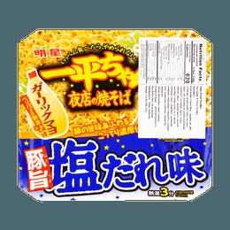 日本MYOJO明星 超级王牌拉面 一平酱 夜店炒面 胡椒盐蛋黄酱味 130g(不同包装随机发)