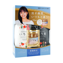 KRACIE ICHIKAMI Smooth Care Shampoo and Conditioner 480g+480ml+10g hair mask