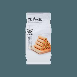 Matcha Cream Cracker 98.18g