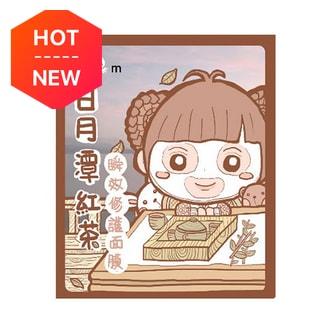 台湾AM 猪头妹系列 日月潭红茶瞬效修护面膜 单片入