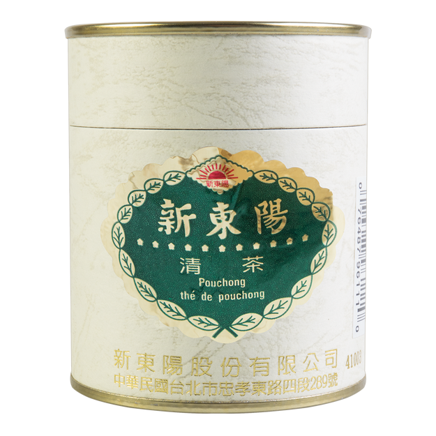 Product Detail - HSIN TUNG YANG Green Tea/ Black Tea 40g 2 Flavors Random Delivery - image 0
