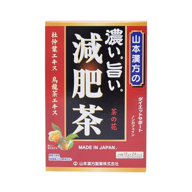 Product Detail - Yamamoto Diet Tea bags - image 0
