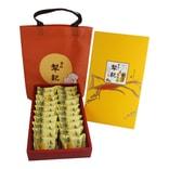 [台湾直邮]台湾 台北犁记凤梨酥 1盒/20包