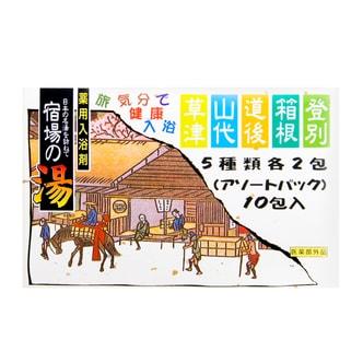日本NICHIGO 药用入浴剂 25g*10包入