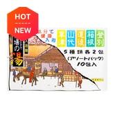 NICHIGO Bath Salt 25g*10 packs