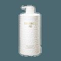 COSME DECORTE 黛珂||AQ 发芯渗透修护洗发水||600ml