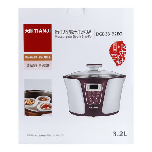 TONZE TIANJI Smart Electric Ceramic Slow Cooker 3.2L DGD33-32EG 2-5 People Serving