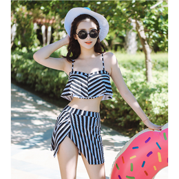 HOLA SWIM Simple Stripe Skirt Bikini (Size M-L)