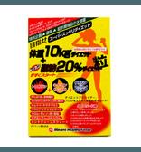 【日本直邮】日本 MINAMI HEALTHY FOODS 强效氨基酸瘦身減肥丸 目标10KG+20%脂肪消除 75袋