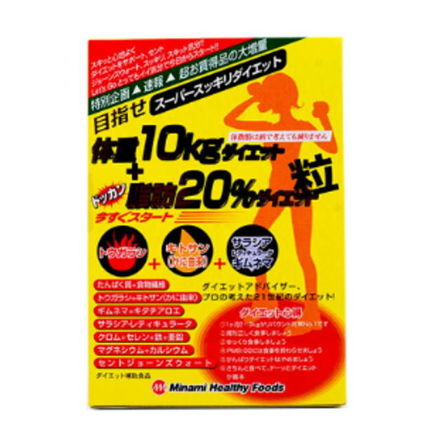 Product Detail - MINAMI HEALTHY FOODS Healthy Pack Yellow 75 Packs - image  0