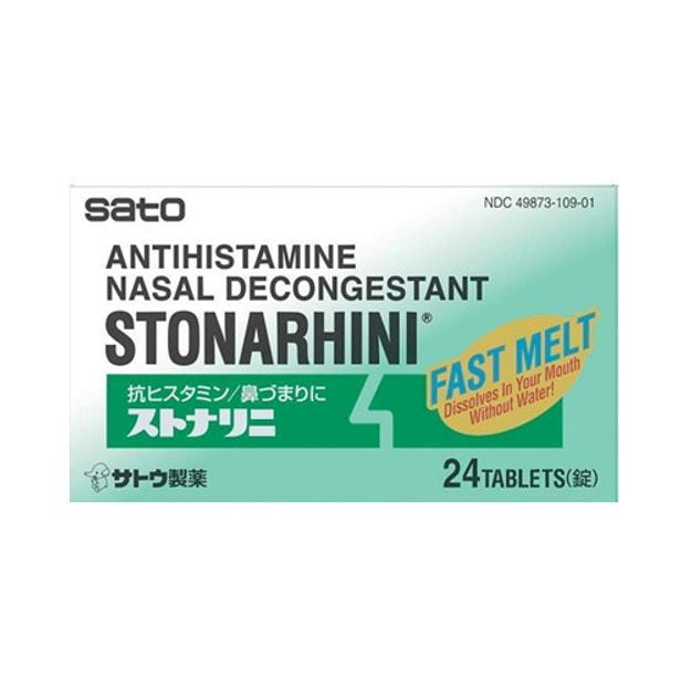 Product Detail - SATO STONARHINI Fast Melt Antihistamine Nasal Decongestant 24Tablets - image 0