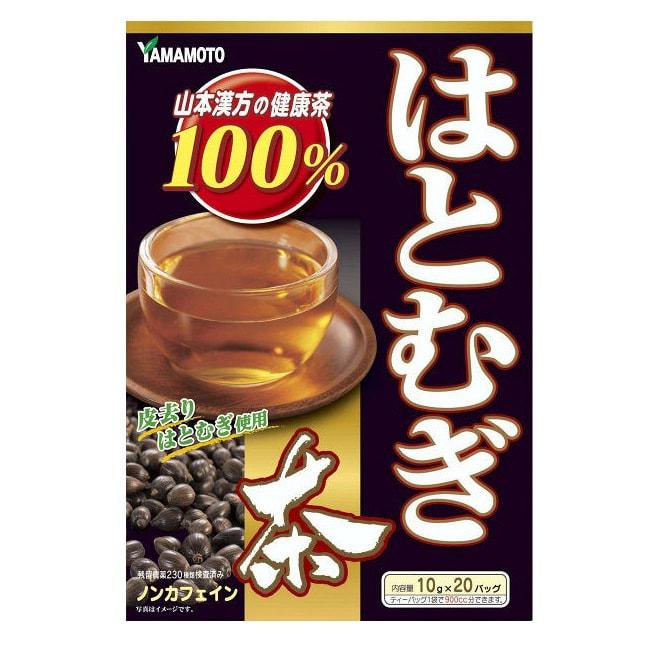 日本山本汉方制药 天然健康茶 10g*20包入 怎么样 - 亚米网