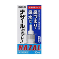 SATO Pharmaceutical Rhinitis Nazal Spray 30ml