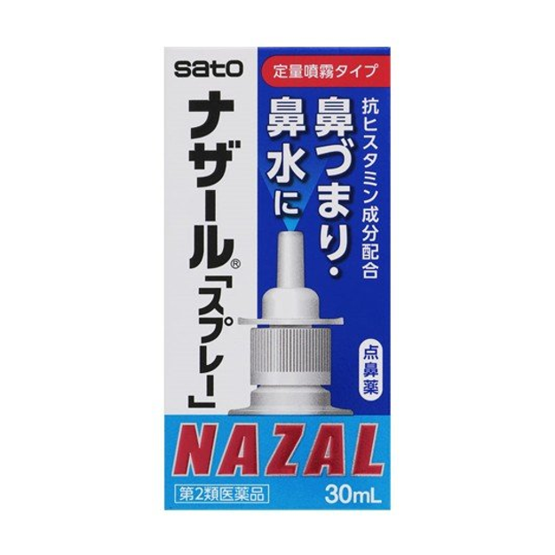 Product Detail - SATO Pharmaceutical Rhinitis Nazal Spray 30ml - image 0