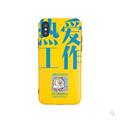 [中国直邮]  乐学办公  LEARN&WORK 创意可爱卡通小鸡 苹果手机壳 情侣款 热爱工作就像爱自己的生命 适用于iPhoneX
