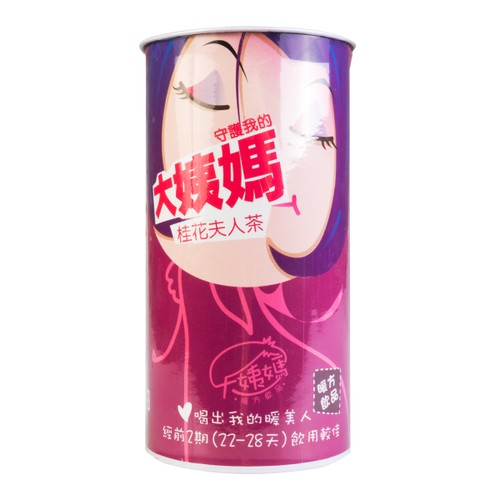 Dayimatea Osmanthus Healthy Tea For Periods