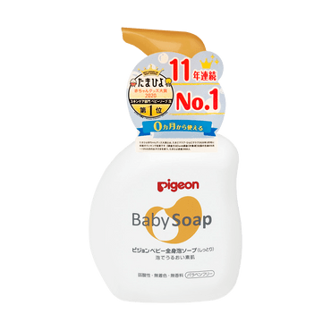 Japan Pigeon Baby Face and Body Bubble Systemic Foam Soap  500ml