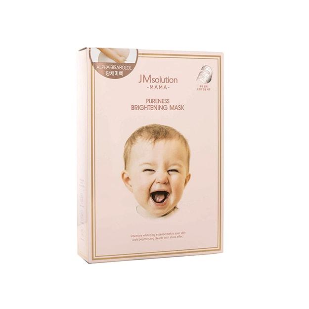商品详情 - 韩国 JM SOLUTION 粉色系列 美白提亮面膜 孕妇可用 10片入 - image  0