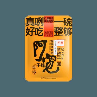 阿宽 武汉热干面 255g