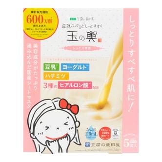日本TOFU MORITAYA豆腐盛田屋 豆腐乳酪面膜 含玻尿酸保湿滋润 5片入