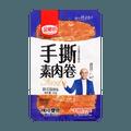 JINMOFANG Shredded Vegetarian Meat Rolls Snacks -BBQ Flavor 26g