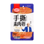 [GIFT] JINMOFANG Shredded Vegetarian Meat Rolls Snacks -BBQ Flavor 26g