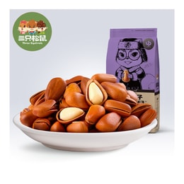 [China direct mail] three squirrels open pine nuts northeast hand peeling casual snacks specialty nuts roasted seeds160g