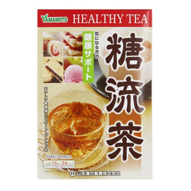 商品详情 - 日本YAMAMOTO山本汉方 糖流茶包 24包入 - image  0