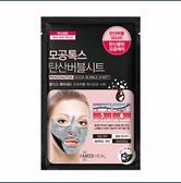 [韩国直邮] 韩国MEDIHEAL可莱丝 竹炭碳酸泡泡面膜 1片