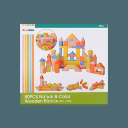 Arkmiido 儿童木制积木玩具 80件 3岁以上  KT-6039