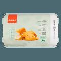 良品铺子 千叶豆腐 麻辣味 200g