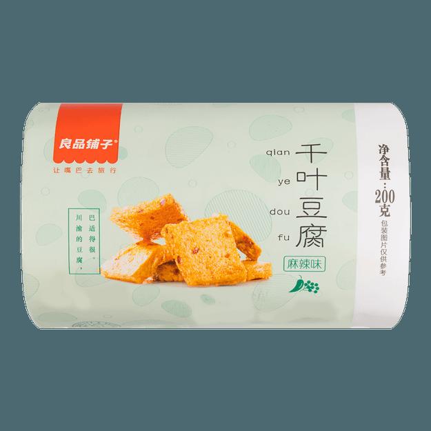 商品详情 - 良品铺子 千叶豆腐 麻辣味 200g - image  0