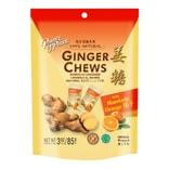 美国太子牌 祛寒预防感冒纯天然橘子姜糖(软糖)  85g
