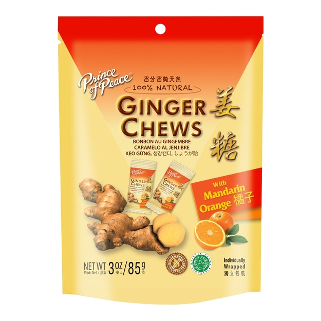 Product Detail - PRINCE OF PEACE Ginger Chews with Mandarin Orange Flavor 85g - image 0
