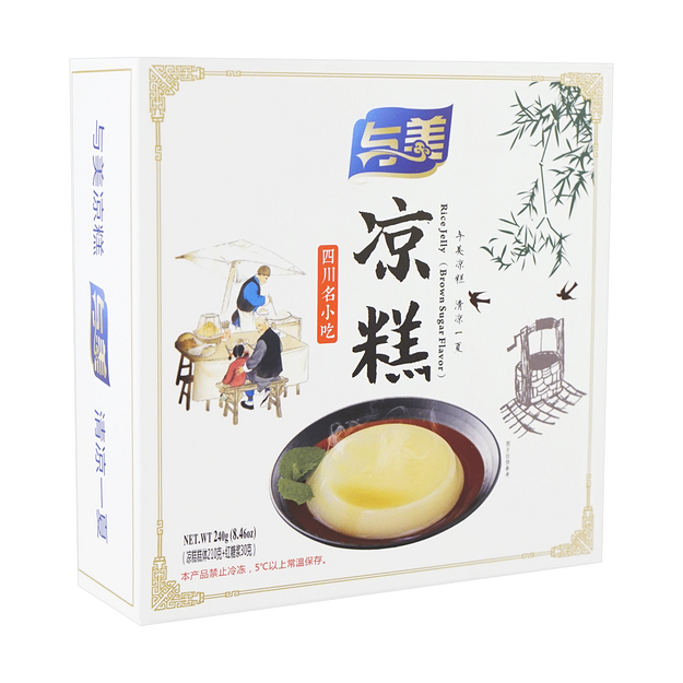 Product Detail - YUMEI Rice Jelly (Brown Sugar Flavor) 240g - image 0