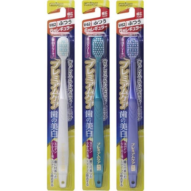 商品详情 - 【日本直邮】EBISU 惠百施 日本成人牙刷宽头  1支装 颜色随机 6排牙刷 普通毛 - image  0