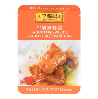 LEE KUM KEE Sauce For Sweet  Sour Pork/ Spare Ribs 80g