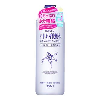 日本NATURIE 薏仁美白保湿全能化妆水 500ml 日本版 COSME大赏第一位 范冰冰推荐