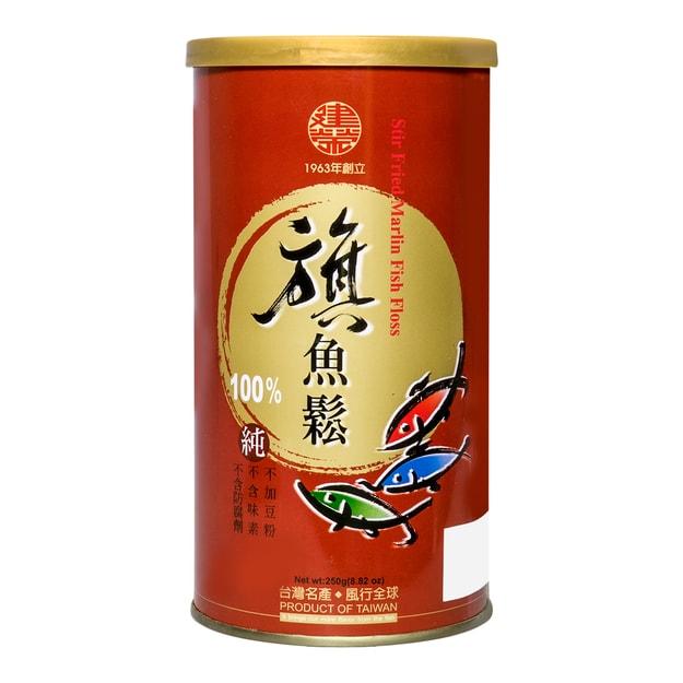 商品详情 - 台湾建荣食品  旗鱼松 250g - image  0