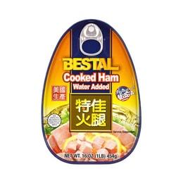 梅林牌 特佳BESTAL 美国生产优质火腿午餐肉 454g